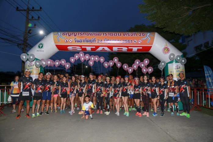 92 ประสบการณ์ที่มีค่าที่สุดจากการวิ่ง 5