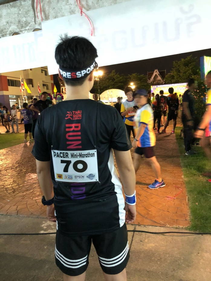 92 ประสบการณ์ที่มีค่าที่สุดจากการวิ่ง 8